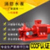XBD-S卧式双吸消防泵