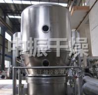 GFG系列高效沸腾干燥机生产厂家