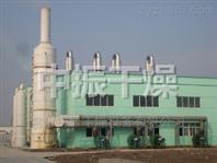 QG、JG、FG气流干燥机生产厂家