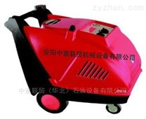 热水高压清洗机HB2015ZY 油污油脂