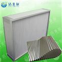 上海洁斐尔有隔板高效过滤器木框铁框铝框