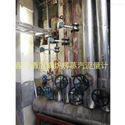 印染厂蒸汽流量计厦门精川,高精度更省成本