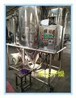 LPG-5板蓝根喷雾干燥机