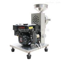 汽油磨粉机