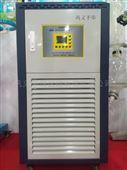 GDSZ型高低温循环装置-80-200控温