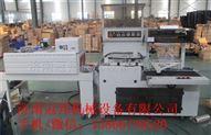 济南粉末粉剂立式包装机