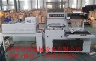 濟南粉末粉劑立式包裝機