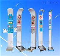 自助测量体重身高血压心率一体体检测量仪
