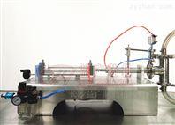 高粘度流体膏体气动灌装机