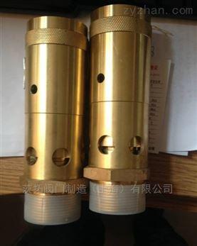 全铜螺纹空压机用A28X-16T弹簧式安全阀