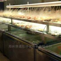 超声波工业加湿器蔬菜保鲜