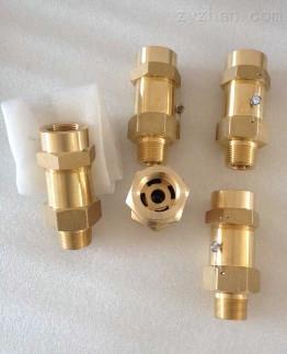 中央空调冷凝器安全阀 生产 销售