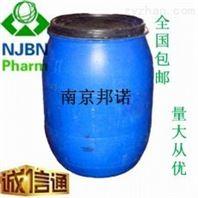 氯吡嘧磺隆|100784-20-1|农药中间体