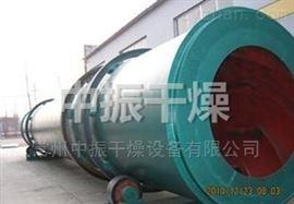 HZG系列回转滚筒干燥机生产厂家