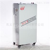 予華儀器噴塑五抽頭循環水真空泵SHZ-95型