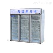 1260L药品阴凉柜生产厂家BIOBASE