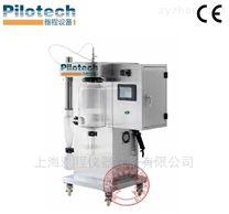 供应YC-015实验室喷雾干燥机