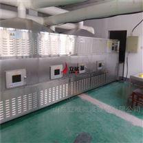 魷魚絲食品干燥殺菌設備|廠家|價格