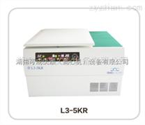 L3-5K台式低速冷冻离心机L3-5KR厂家直销