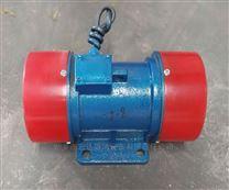 宏达YZD-10-6振动电机-振动筛专用电机
