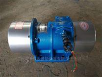 0.4kw/XVM-A-5-2振動電機/宏達振動篩電機
