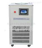 DLSB低温冷却液循环泵实验室必备设备