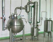 食品 QN系列球形浓缩器厂家