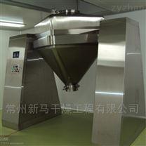 SZG-2000型雙錐回轉真空干燥機