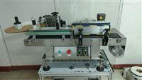 MH-L50Y自动台式圆瓶贴标机