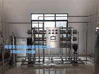 2吨纯化水设备