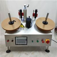 MH-SBJ200标签计数器