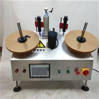 MH-SBJ200自动标签计数器