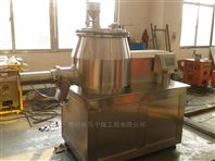 GHL-200型高速混合制?;? /></a></td>