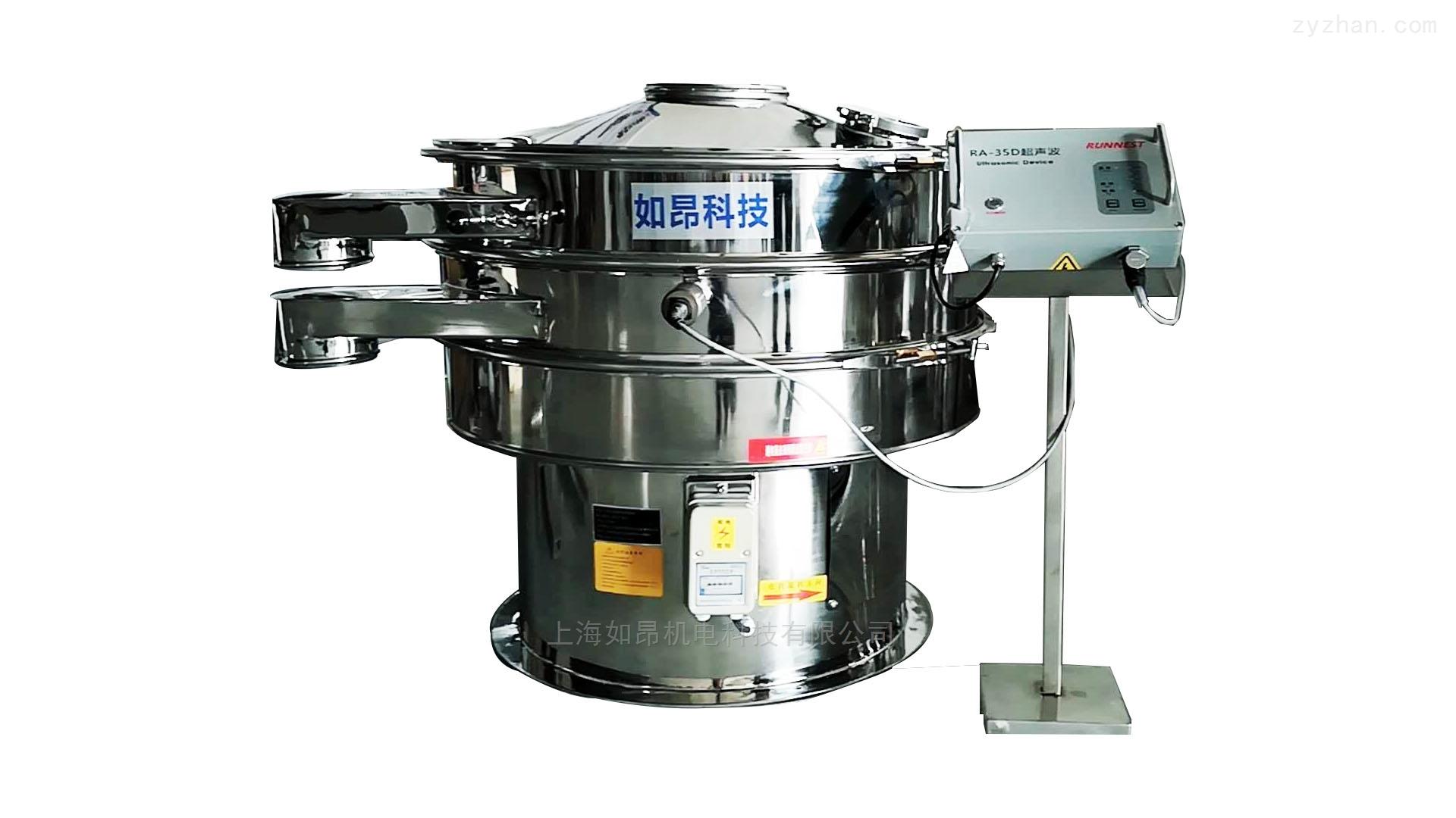超声波振动筛设备
