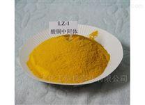 酸铜中间体 碱性磺1 2390-54-7