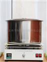 5-15L集熱式恒溫加熱磁力攪拌器