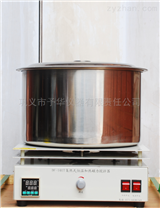 5-15L集热式恒温加热磁力搅拌器