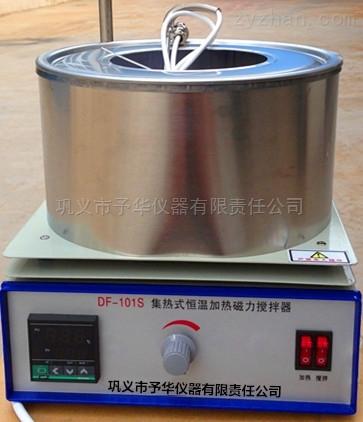 优质15L集热式磁力搅拌器供应商