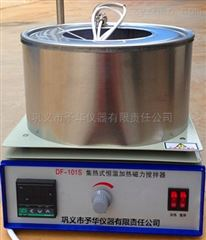 DF-101T15L集热式磁力搅拌器主要特点