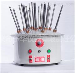 KQ-B/C型予华出品 玻璃仪器气流烘干器