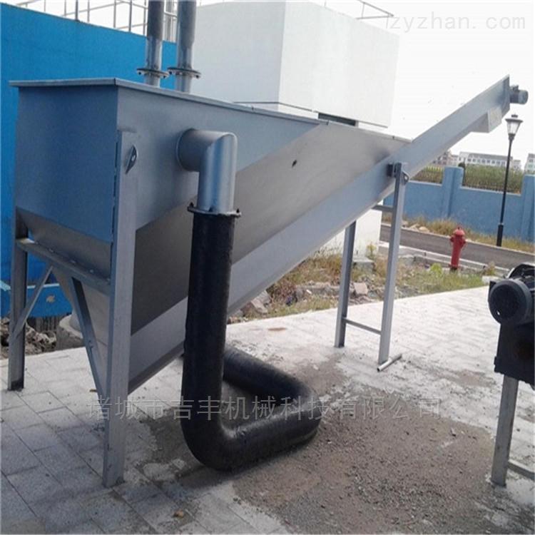螺旋式砂水分离器设备
