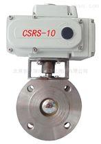 供应Q971F超短薄式不锈钢电动对夹球阀