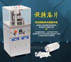 XYP-7不锈钢旋转式7冲钙片压片机厂家供应商
