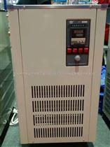 DFY-5/20低温恒温反应浴