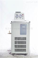 低温循环水真空泵真空度高节省了水资源