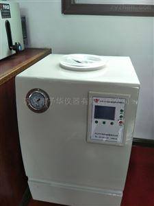 低温循环水真空泵制冷循环抽真空一机可完成