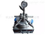 小型高壓反應釜,高溫、高壓下反應理想裝置