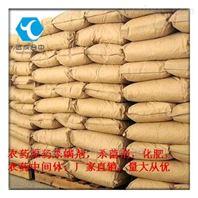 农药杀菌剂农用硫酸链霉素