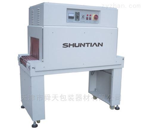热收缩包装机(二)