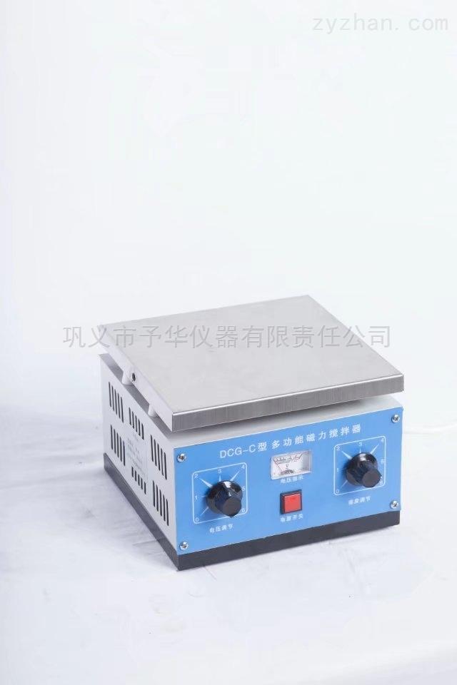 予华仪器磁力搅拌器DCG-C型